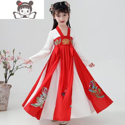 兒童漢服女童襦裙禮服漢服中國公主裙古裝仙唐裝學生表演出服