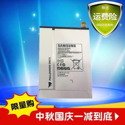 三星 Galaxy Tab S2電池 SM-T710 T715C平板 EB-BT710ABE原裝電池