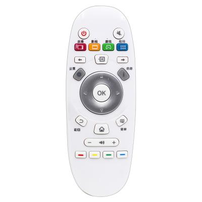 啟朝 海信電視遙控器CN3A57 LED55EC760UC 50K5500US電視遙控器通用原裝
