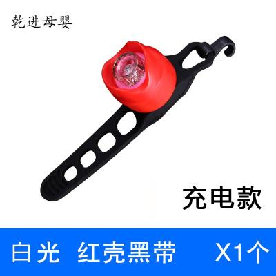 【新品直營】兒童自行車裝飾燈燈前燈USB充電夜間警示尾燈夜騎平衡車燈滑板車燈裝飾 魅力紅【白光】(拍2個減5元)充電款