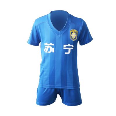 江苏苏宁俱乐部儿童版球迷服套装球衣+球裤(莱卡)