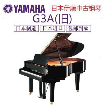 【二手A+】雅馬哈三角鋼琴 YAMAHA G3A G3B G3D G3 G3A(舊)1954-1967年183長度 黑色