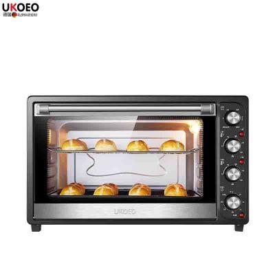 UKOEO HBD-7001烤箱家用烘焙大容量電烤箱多功能上下控溫70L