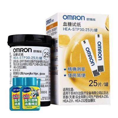 欧姆龙(OMRON)血糖仪试纸HEA-STP30 50片试纸+50支针头 用于230/231/232家用血糖试纸