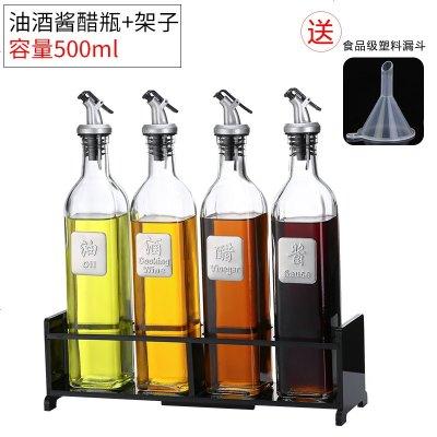 BY玻璃油壶 酱油瓶醋瓶调味瓶罐香油油罐家用油瓶组合套装厨房用