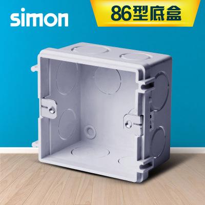 西蒙開關插座86型安裝底盒/暗盒暗裝插座面板底盒開關面板 1只裝