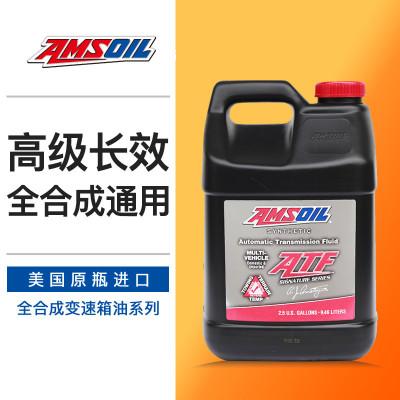 安索(AMSOIL)簽名版全合成自動變速箱油自動波箱油ATFTP 適用于4速5速6速大眾別克福特馬自達6變速箱9.46L