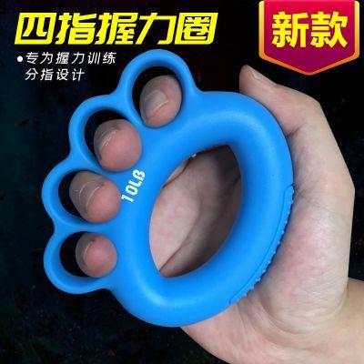 握力球握力器成人手指力量康复训练器材老人锻炼握力圈男女式儿童