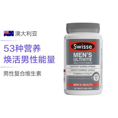 【维持男性体内维生素均衡】Swisse 男性复合维生素 120片/瓶 澳洲进口