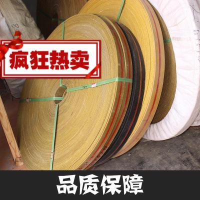 阿斯卡利(ASCARI)色帆布输送带平胶带传动带工业皮带提升机皮带平皮带橡胶输送带 40*4 其他