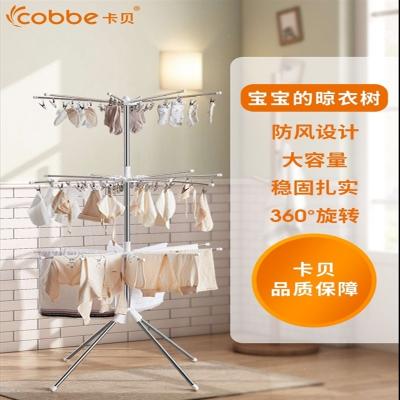 卡貝(cobbe)嬰兒晾衣架落地折疊陽臺不銹鋼曬衣神器兒童毛巾架寶寶尿布架ABS嬰兒落地晾衣架層單