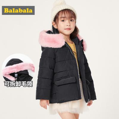 巴拉巴拉寶寶棉衣女童棉襖新款洋氣春冬兒童外套小童加厚棉服