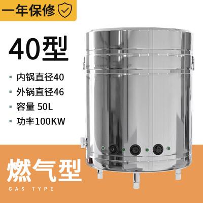 煮面爐商用電熱燃氣煮面桶時光舊巷煲湯爐湯面爐多功能麻辣燙保溫煮面機 燃氣型40型號