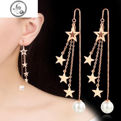 流蘇五角星純銀耳線 耳釘針長款韓版玫瑰金耳環 女氣質簡約耳飾品   JiMi