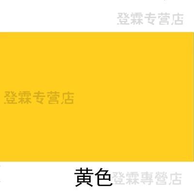 定做 彩色內墻漆調色水性乳膠漆墻面凈味涂料彩色紅黃藍綠紫墻漆小桶裝 1L 淺黃色