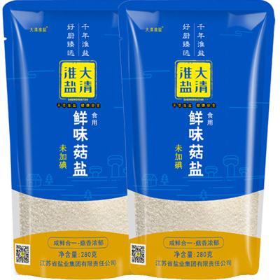 【蘇鹽集團】大清淮鹽鮮味菇鹽未加碘食鹽280g*2袋調味鹽精制鹽食用鹽