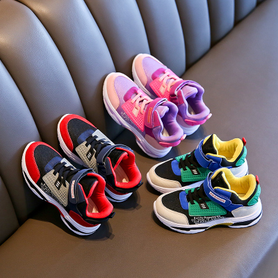 Lakooer男童鞋2019秋冬季新款儿童运动鞋中大童休闲鞋透气儿童老爹鞋女孩子鞋子