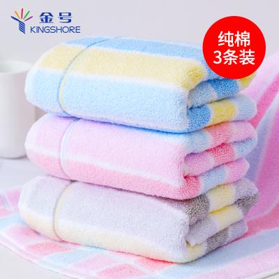 金號(KING SHORE) 純棉毛巾3條裝 厚實 柔軟 吸水 溫馨家庭裝 混色 70*34CM