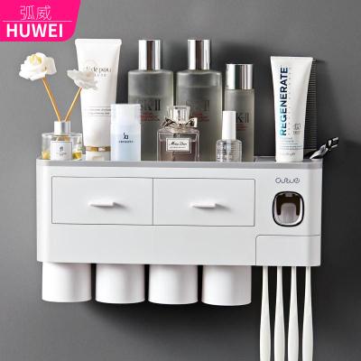 2/3/4口牙刷架套裝創意磁吸牙刷杯免打孔衛生間置物架擠牙膏神器 弧威(HUWEI)