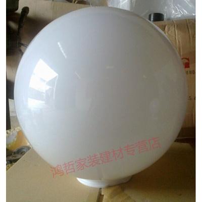 苏宁放心购户外水亚克力不碎球圆球形路灯罩围墙观庭院柱灯罩塑料灯罩简约新款