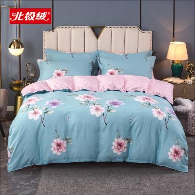 北極絨純棉四件套單雙人1.2/1.5/1.8床ins風簡約被套斜紋床上四件套宿舍學生單人四件套