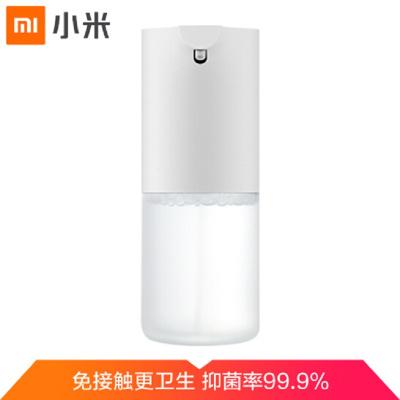 小米米家自動洗手機套裝泡沫洗手機智能感應皂液器洗手液機家用伸手出泡