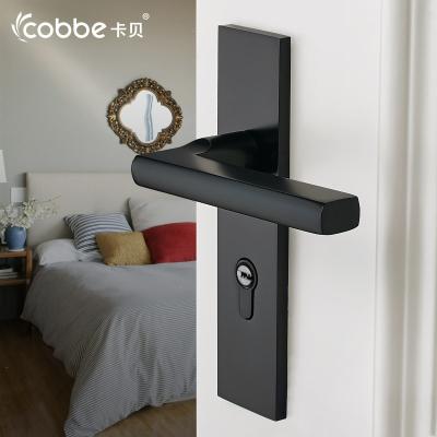 卡貝門鎖室內臥室靜音房門鎖黑色衛生間實木門把手家用通用型鎖具