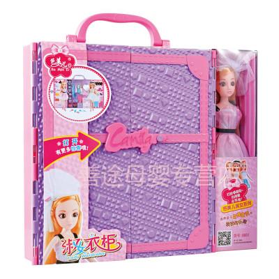 芭美兒(Ba Mei Er)芭比娃娃 公主玩具套裝 3-6歲女孩洋娃娃DIY過家家換衣服拼裝玩具