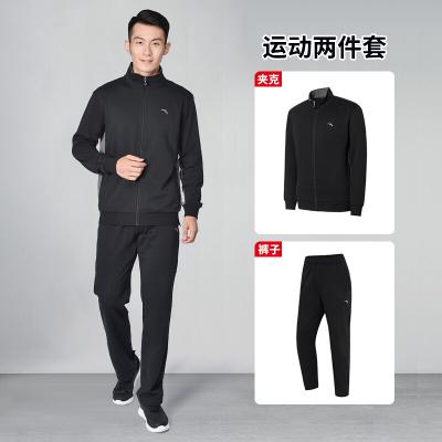 ANTA安踏男裝運動套裝男2020春季新款針織外套直筒運動長褲兩件套運動服