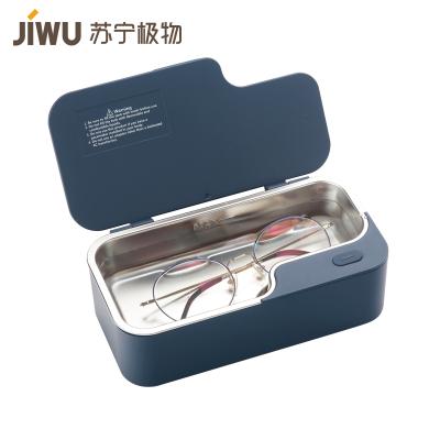 固特超聲波清洗機家用洗眼鏡首飾清洗器 GT-X1