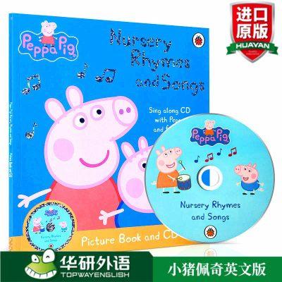 小豬佩奇 Peppa Pig 粉紅豬小妹佩琪幼兒園經典韻文童謠 英文原版繪本 兒歌童謠 進口書