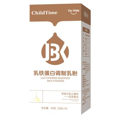 君宝康乳铁蛋白调制乳粉 宝宝婴幼儿童免疫球蛋白