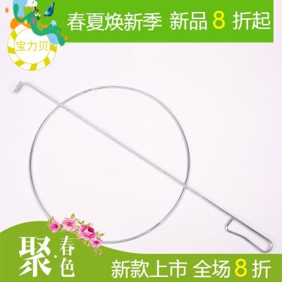 宝力贝民俗玩具滚铁环学生体育用品趣味运动用品铁环