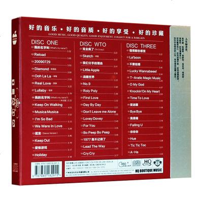 正版汽車載cd碟片韓國皇冠團T-ARA專輯cd 日韓流行歌曲音樂光盤碟