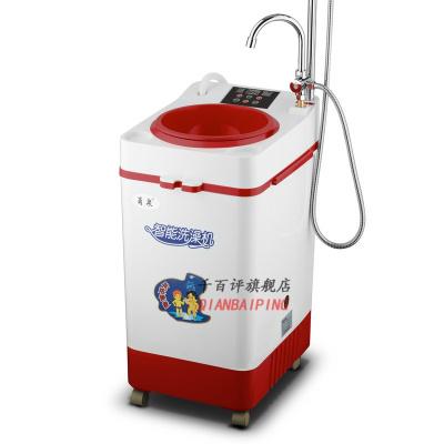 100L恒温移动洗澡机家用储水即热式速热电热水器简易智能恒温淋浴C47W