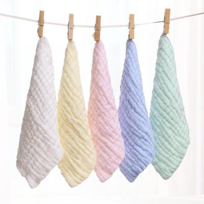 超柔5條裝寶寶毛巾紗布嬰兒方巾兒口水巾嬰兒洗臉巾手帕