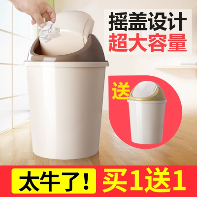 创意带盖垃圾桶家用卫生间厨房客厅大号垃圾筒厕所小号纸篓
