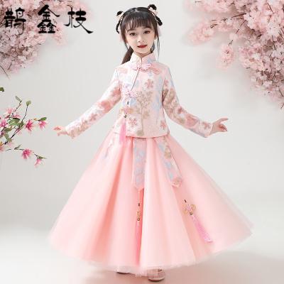 鵲鑫枝女童漢服2020春裝新款春秋公主裙兒童春款童裝裙子洋氣套裝連衣裙