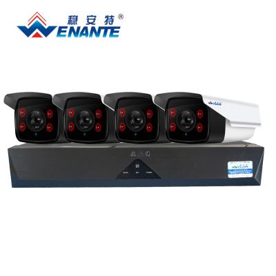 穩安特H265音頻網絡監控設備套裝poe高清攝像頭室外監控器家用200萬1080P 4路帶2T硬盤