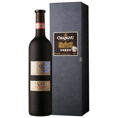 張裕(CHANGYU)珍藏級解百納干紅 葡萄酒 紅酒 750ml 單支 盒裝