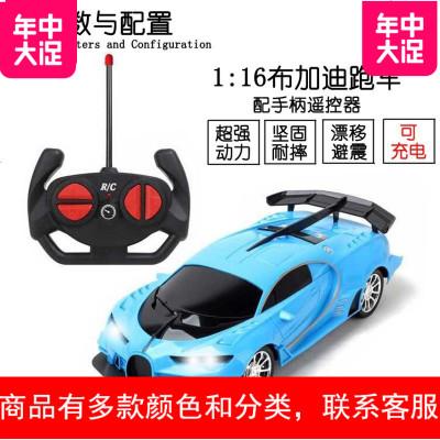 新款男孩儿童遥控车玩具汽车模型可充电耐摔超大号1:16布加迪礼物
