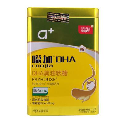 酷幼聰加藻油DHA軟糖 寶寶兒童dha 孕媽媽dha 60粒/ 灌