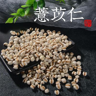 大薏米1斤薏米500g小薏米去湿气薏苡仁薏米薏苡仁米泡水