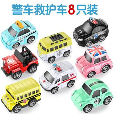 豆豆象 玩具车儿童回力车惯性车套装合金益智迷你小汽车模型 警车救护车8只装
