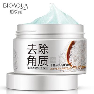 泊泉雅水养护去角质凝露深层清洁补水保湿护肤温和去角质化妆品 140g