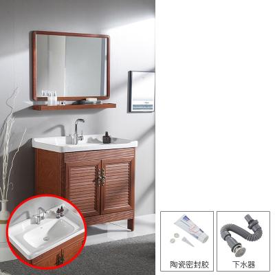 太空铝洗衣柜阳台陶瓷洗手台盆落地式组合柜带搓衣板浴室柜 洗手盆+红柜送下水 带镜 80cm 抖音