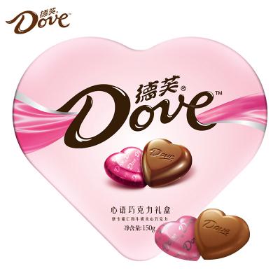 德芙心語巧克力心形禮盒摩卡榛仁和牛奶絲滑巧克力150g盒裝情人節年貨禮物圣誕節禮