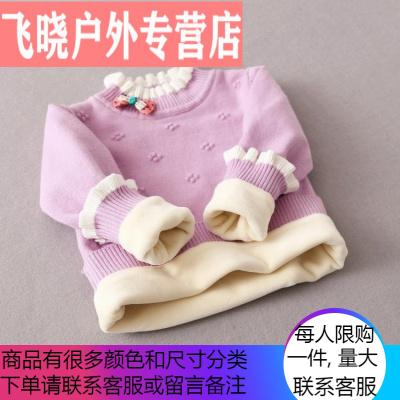 女童毛衣加绒2019春秋冬季儿童保暖针织打底衫女宝宝圆领套头衫潮