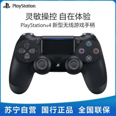 索尼(SONY)PlayStation 4 PS4原装游戏手柄 Pro无线手柄 国行正品黑色