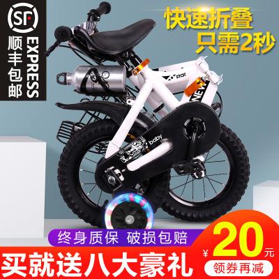 兒童自行車腳踏童車2-6歲男女孩寶寶小孩單車開心孕12寸帶輔助輪自行車腳踏車